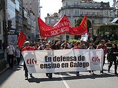 Día do traballo. Santiago de Compostela 2009 47.jpg