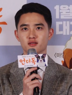 D.O. (entertainer) South Korean singer, songwriter, and actor