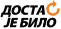 DJB new logo.png