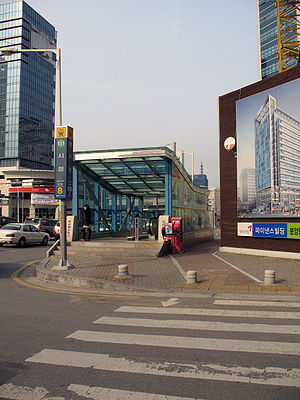 City Hall Station (Daejeon) - Image: DJET City Hall Station Exit No 8