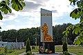 DSC 1132 Оржів, Пам'ятник воїнам- односельчанам.jpg