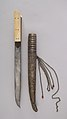 Dagger (Yatagan) with Sheath MET 26.35.4ab 003june2014.jpg