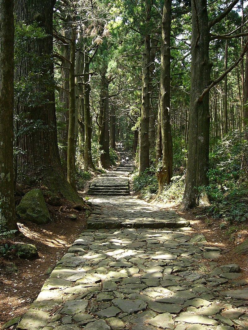 熊野参詣道・中辺路の大門坂