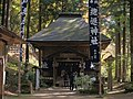 Dakigaeri-jinja 20201101.jpg