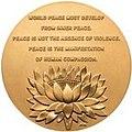 Dalai Lama Congressional Medal, reverse side (cropped).jpg