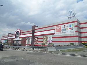 Danga City Mall - Danga City Mall
