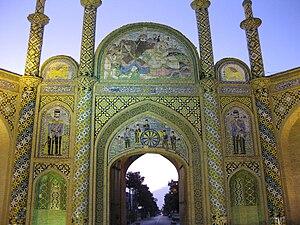 Semnan, Iran - Entrance to the Citadel of Semnan