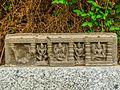 Daulatabad, Aurangabad - panoramio (150).jpg