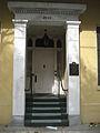 Dauphine St 2111 Door.JPG