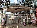 Dayera Sharif Main Gate.jpg