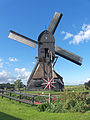 De Westermolen Langerak 29-09-2012 (12).jpg