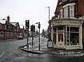 Derby Road, Long Eaton - geograph.org.uk - 1150658.jpg