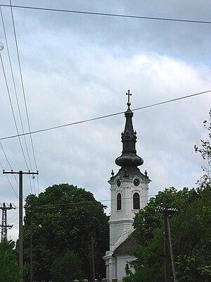 Despotovo - The Orthodox Church