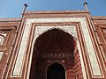 Detail of East Gate - Taj Mahal - Agra - Uttar Pradesh - India (12650293825).jpg