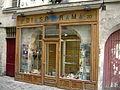 Diasporama, 20 rue des Rosiers, 75004 Paris 2007.jpg