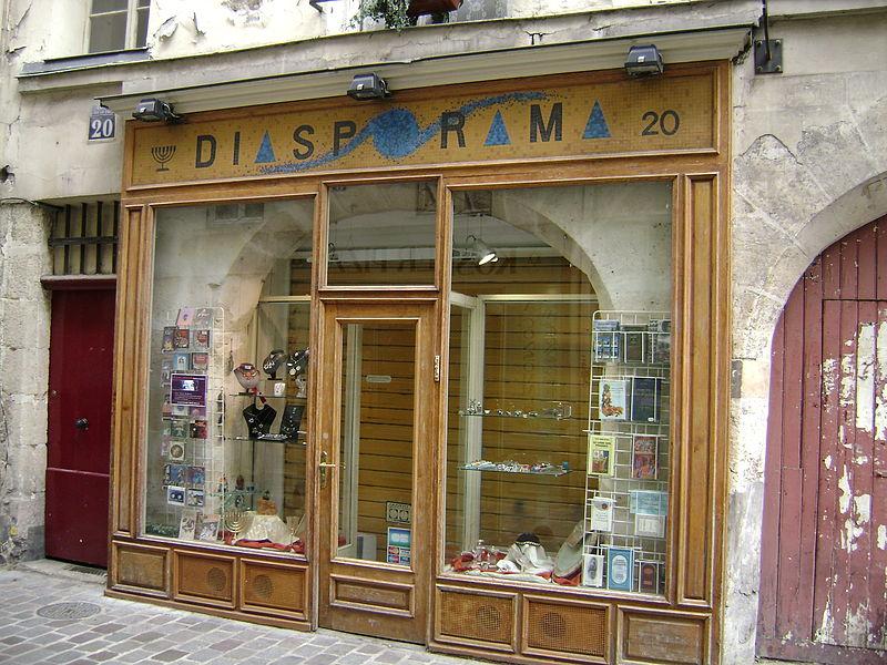 File diasporama 20 rue des rosiers 75004 paris wikimedia commons - Ma cocotte rue des rosiers ...