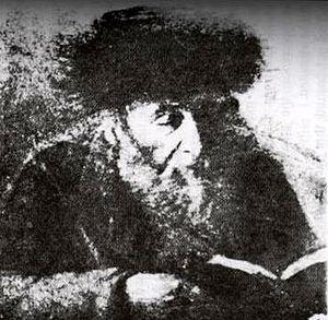 Kolel Chibas Yerushalayim - Rabbi Chaim Halberstam of Sanz, the charity's first Honorary President