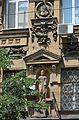 Dnipropetrovs'k Lenina 10 Hotel London 03 Detail (YDS 5597).jpg
