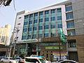 Dobongjei-dong Comunity Service Center 20140127 114515.jpg