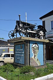 Dolynska Memorial Technical Sign Monument to First Tractor Drivers of Dolynska raion (YDS 0252).jpg