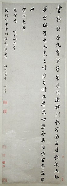 dong qichang - image 10