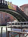Dorsoduro, 30100 Venezia, Italy - panoramio (136).jpg