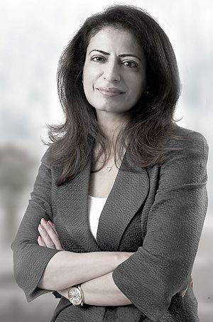 Amina Al Rustamani - Image: Dr. Amina Al Rustamani