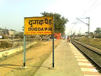 Dugda - Dugda Platform Halt