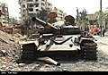 Duma after the recapture by the Syrian Arab Army 37.jpg