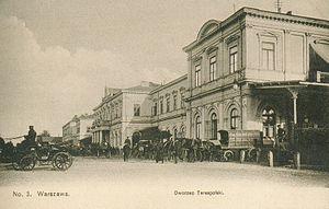 Warsaw–Terespol railway - Warsaw Terspol Railway station