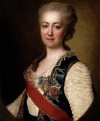 Yekaterina Vorontsova-Dashkova - Portrait of Vorontsova-Dashkova by Dmitry Levitsky (1784)