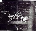 Eakins history of a jump 1885.jpg
