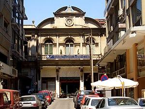 Vitaliano Poselli - Image: Edifice Old Market Salonica 2