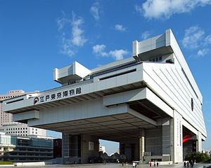 Kiyonori Kikutake - Edo-Tokyo Museum, designed by Kiyonori Kikutake