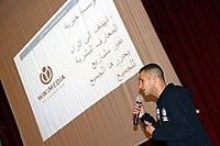 Education wikipedia program of Hebron2.jpg