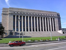 Eduskuntatalo - the Finnish House of Parliament - panoramio