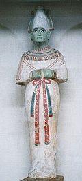 Osiris - Egyptian Museum, Kahire