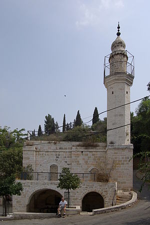 Ein Karem - Traditional site of Mary's Spring
