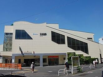 Ekoda Station - Ekoda Station south entrance in July 2011