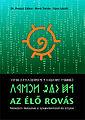 Elo Rovas - Living Rovas book.jpg