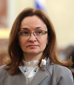Elvira Nabiullina - Image: Elvira Nabiullina kremlin.ru portrait