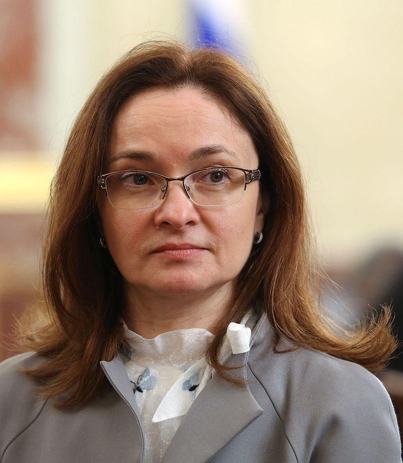 Elvira Nabiullina - kremlin.ru portrait.jpg