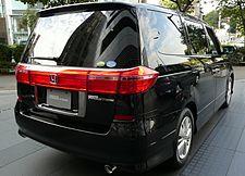 Honda Elysion – Wikipedia, wolna encyklopedia