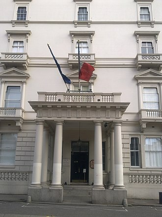 Embassy of France, London - Image: Embassy of France in London 1
