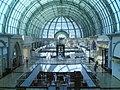 Emirates Mall.jpg