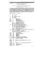 Encyclopedie volume 3-321.png