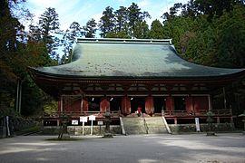 Enryaku-ji building.jpg