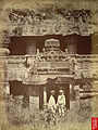 Entrance to the Indra Sabha rock-cut temple, Ellora, by Henry Mack Nepean, 1868.jpg