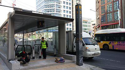 Eonju Station exit 5.jpg