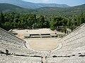 EpidaurusTheater.JPG